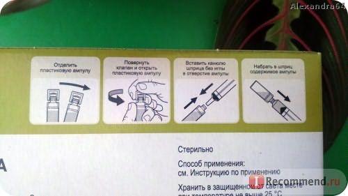 Витамины Раствор для инъекций Никотиновая кислота фото