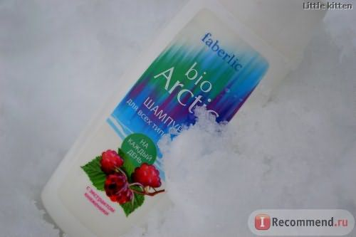 Шампунь Faberlic Bio Arctic Для всех типов волос на каждый день с экстрактом княженики фото