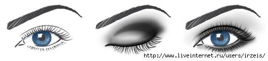 3720816_smokyeyes (530x121, 35Kb)