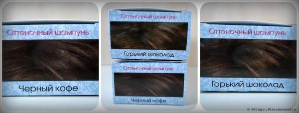 Оттеночный шампунь Irida-M Classic фото