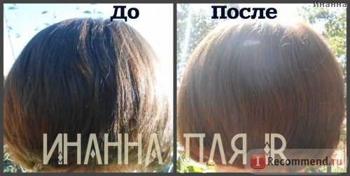 Оттеночный бальзам для волос с эффектом биоламинирования Тоника для светло-русых, русых и темно-русых волос фото