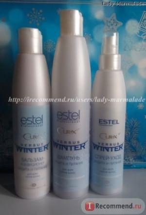 Зимняя серия для волос Эстель Estel Curex Versus Winter Защита и питание
