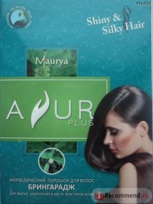 Аюрведический порошок для волос Ayur Plus Брингарадж фото