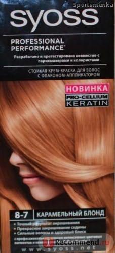 Краска для волос SYOSS 8-7 оттенок Карамельный блонд