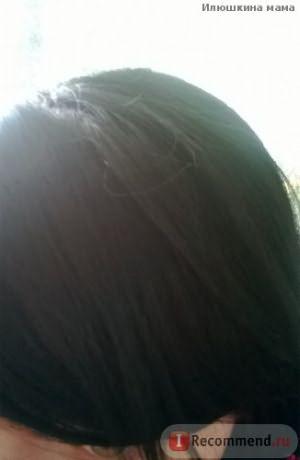 Маска для волос Skinlite Intensive Hair Treatment Питание и восстановление фото