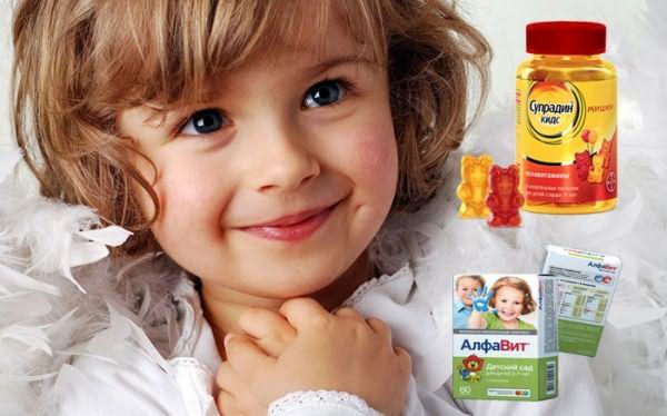 Детские витамины для укрепления волос