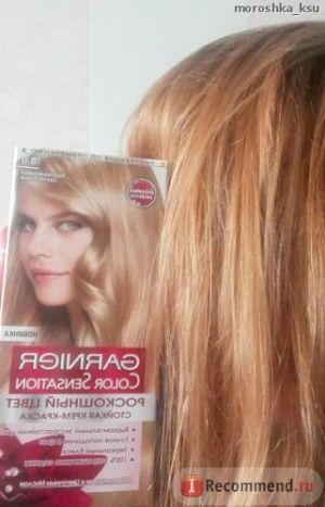 здесь освещение такое, что на волосах появилась какая-то рыжина, которой на самом деле нет