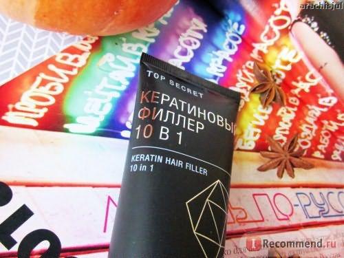 Крем для волос CONCEPT Кератиновый филлер 10 в 1 Top Secret фото