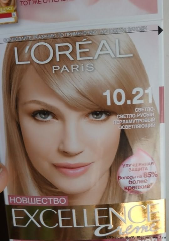 Краска для волос L'OREAL EXCELLENCE Creme Стойкая фото