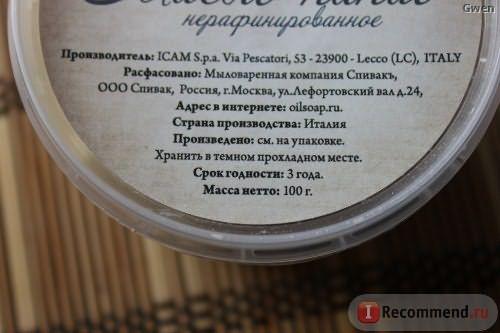 Масло СпивакЪ какао нерафинированное фото