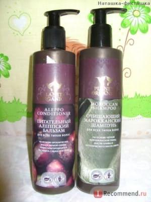 Бальзам для волос Planeta Organica Питательный
