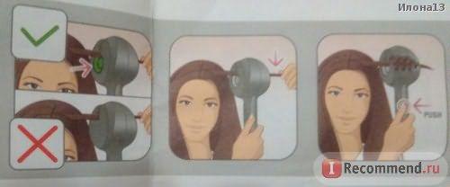 Как правильно вставлять прядь в прибор