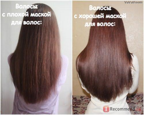 ВЕСЬ СЕКРЕТ - В КАЧЕСТВЕННОЙ МАСКЕ!
