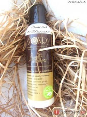 Бальзам-кондиционер для сухих и поврежденных волос Savonry