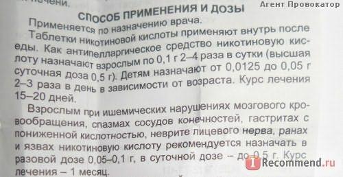 Таблетки ОАО
