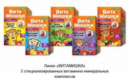 витамишки комплекс