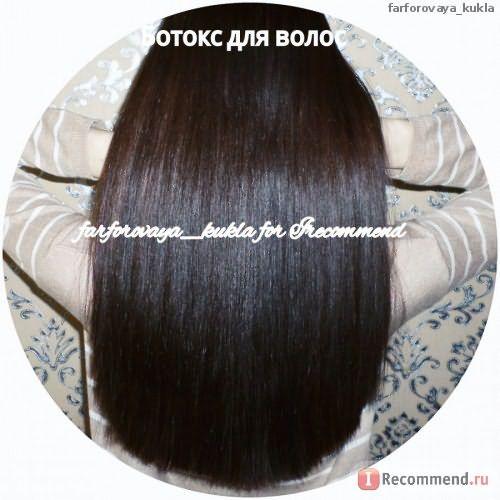 Ботокс для волос Tahe волосы До процедуры
