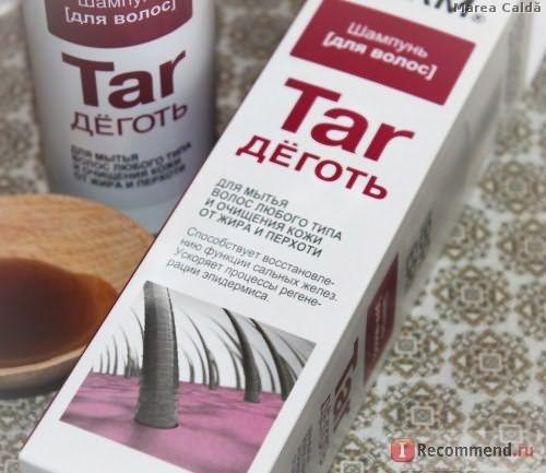 Шампунь Librederm Деготь, для мытья волос любого типа и очищения кожи от жира и перхоти фото