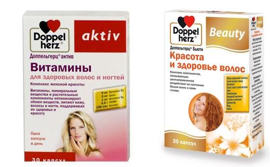 Витамины для волос и ногтей Доппельгерц