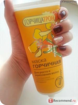 Маска для волос Горчицатрон ГОРЧИЧНАЯ с гиалуроновой кислотой и маслом макадамии фото
