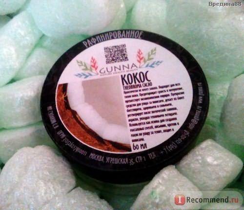 Масло Gunna кокоса (рафинированное)