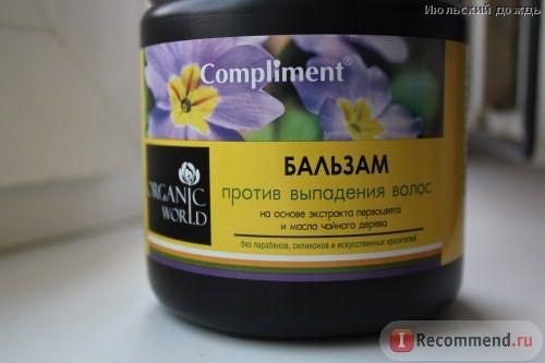 Льняное масло Диал-Экспорт нерафинированное фото