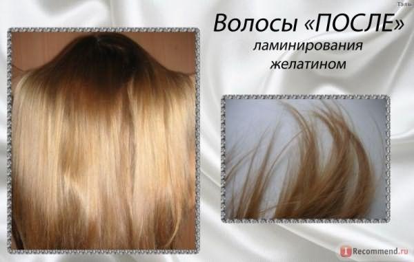 Ламинирование волос в домашних условиях. Результат