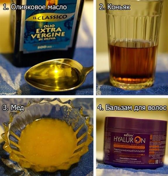 Ингредиенты маски с коньяком