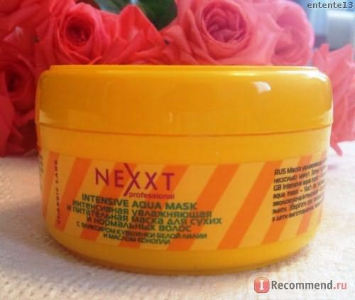 Маска NEXXT Professional Интенсивная увлажняющая и питательная для сухих и нормальных волос с эликсиром кувшинки белой лилии и маслом конопли фото