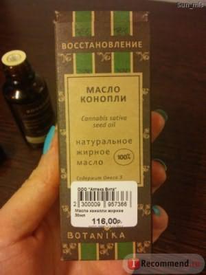 Масло косметическое BOTANIKA КОНОПЛИ фото