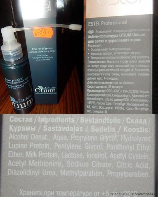 Активатор роста волос Estel Active-процедура Otium Unique фото