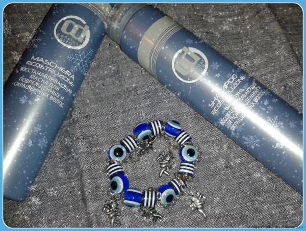 Шампунь восстанавливающий Constant DELIGHT для поврежденных и окрашенных волос фото