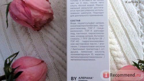 Шампунь от выпадения волос Alerana От перхоти фото