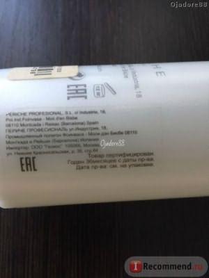 Термозащитное средство Periche Professional iStyle для волос без газа Warm care фото
