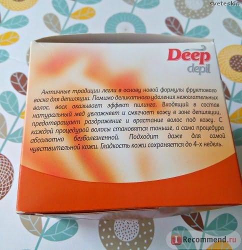 Воск теплый для удаления волос Floresan Deep Depil Фруктовый для депиляции Медовый фото