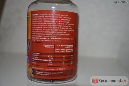 БАД PharmaMed Kid's formula ВитаМишки Иммуно + фото