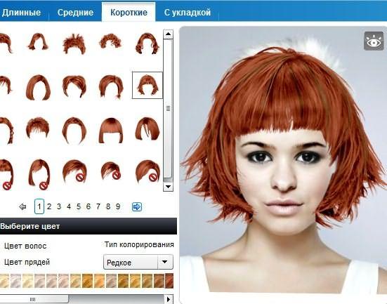 Используя онлайн-сервис «Виртуальный салон», вы легко сможете подобрать себе нужную прическу и цвет волос