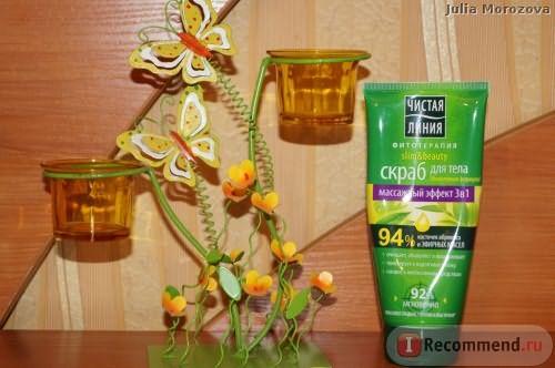 Уход за кожей тела в домашних условиях фото