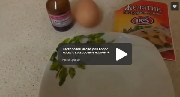 3720816_kastorovoe_maslo_maska1 (640x345, 21Kb)