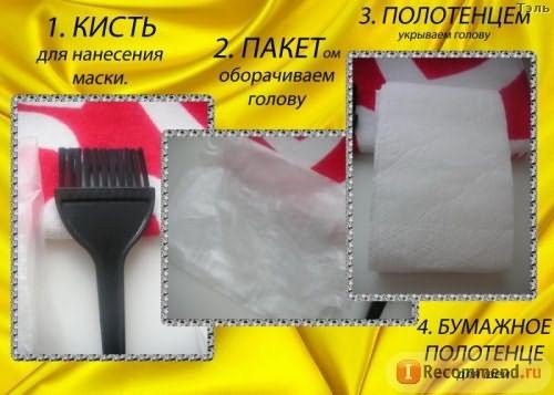 Ламинирование волос в домашних условиях. Маленькие хитрости