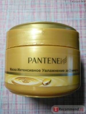 Маска для волос Pantene Pro-V Увлажнение и восстановление фото