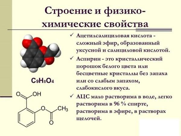 Сильнодействующие химические соединения непосредственно влияют на структуру локонов.