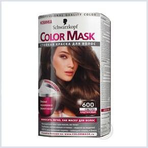 Краска для волос Color Mask, 600