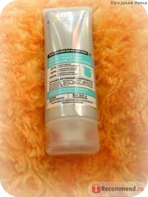 Бальзам для волос ORGANIC SHOP Экстра питательный Молочный фото