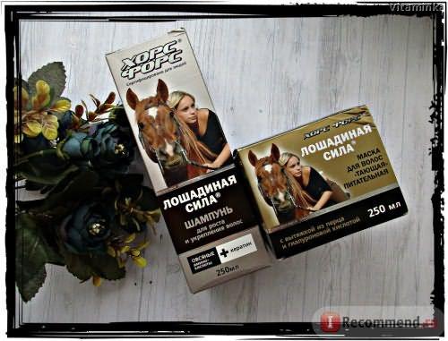 Шампунь Хорс Форс Лошадиная сила для роста и укрепления волос с кератином на основе овсяных ПАВ