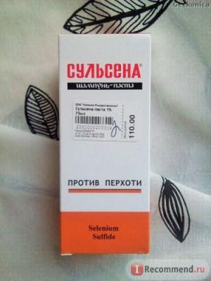 Противогрибковое средство Шампунь - паста Сульсена фото