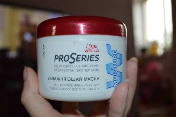 Маска для волос Wella Увлажняющая Pro Series 1минута фото