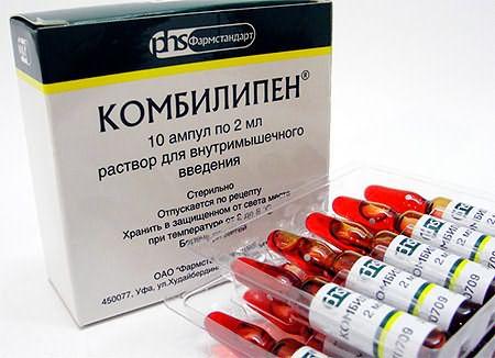 Витаминный комплекс Комбилипен