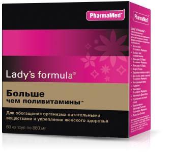 Витамины Lady's formula