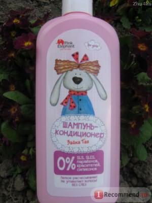 Детский шампунь с кондиционером 2 в 1 Pink Elaphant Зайка Тая фото